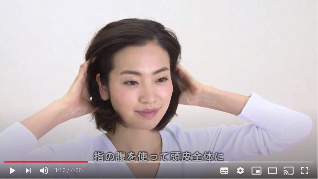 頭皮全体をマッサージ