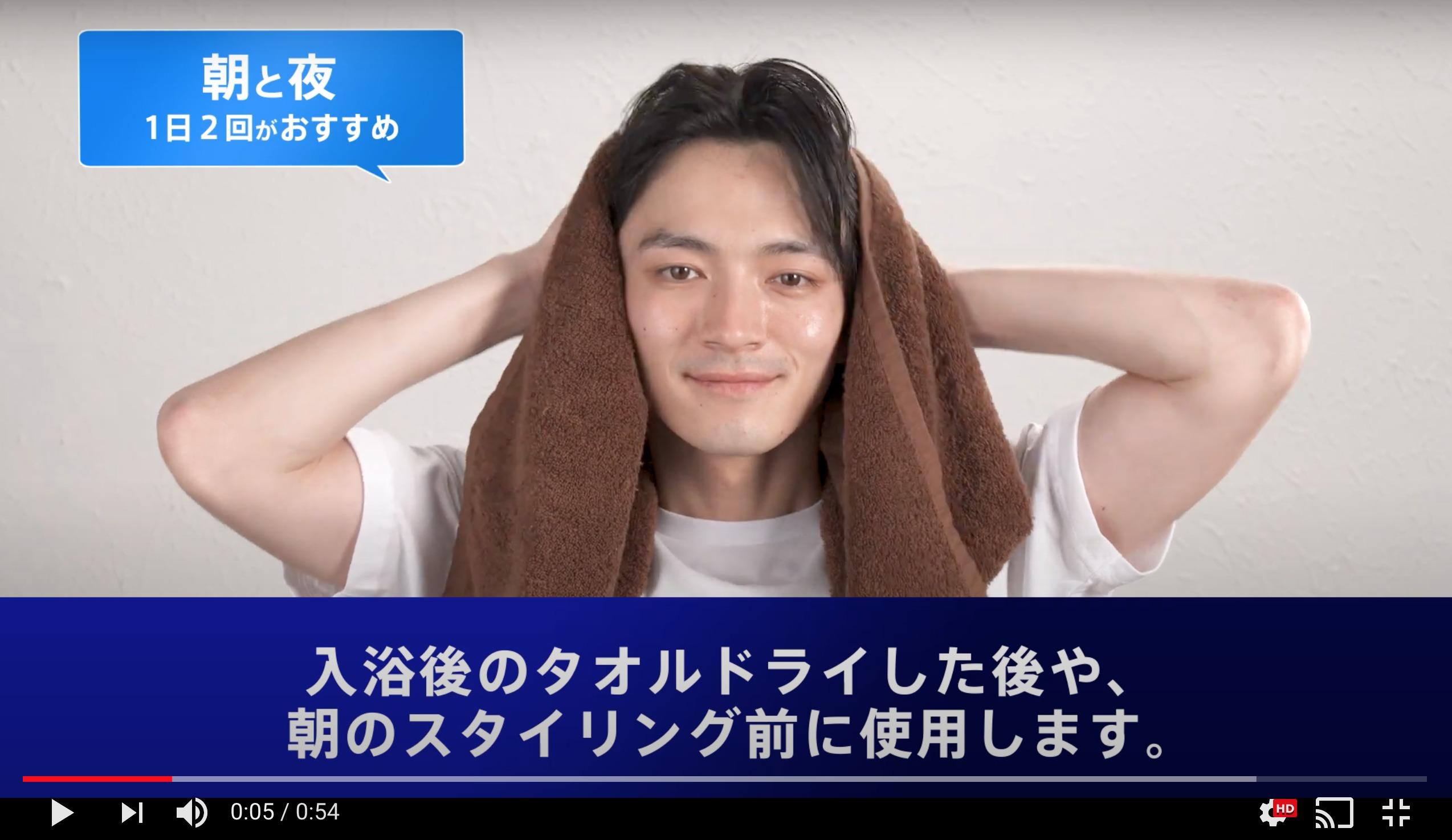 サクセスの使い方 髪を乾かしてから使う
